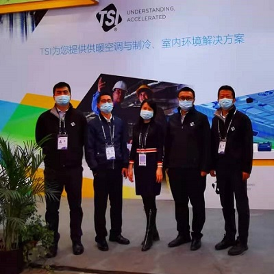 TSI participates in China's largest refrigeration and HVAC show